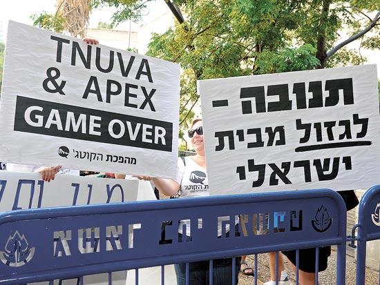 הפגנה תנובה / צלם: אבשלום ששוני
